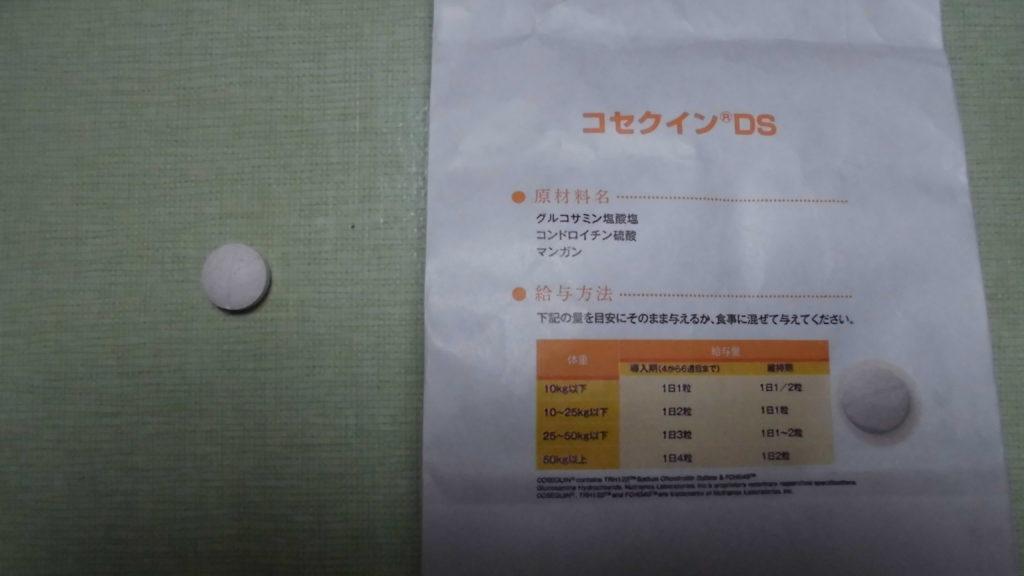 CIMG0599
